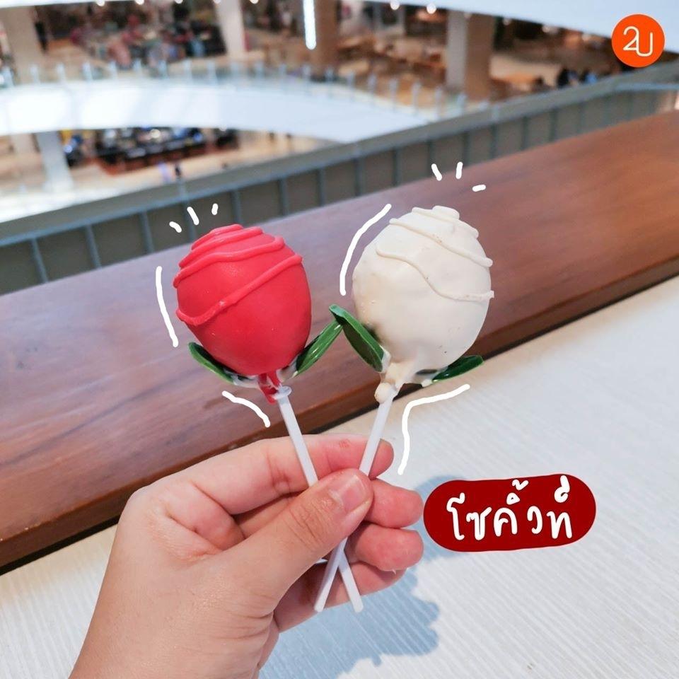 mister donut rose valentine