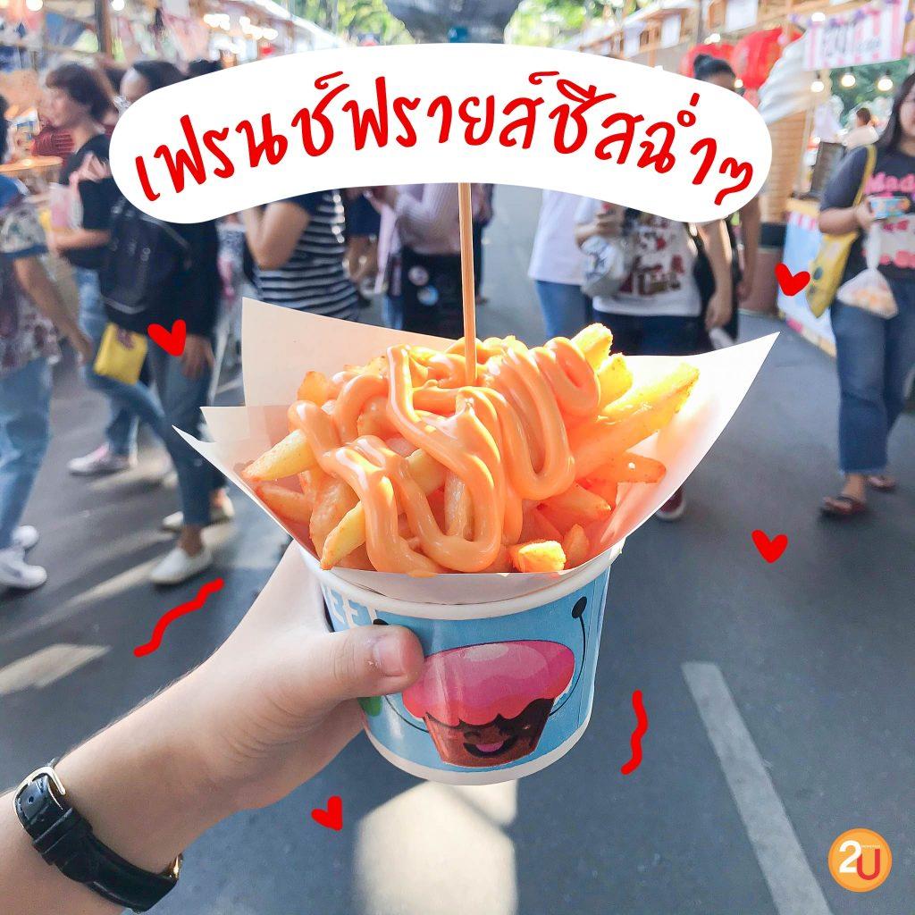 kasetfair2020 French fries