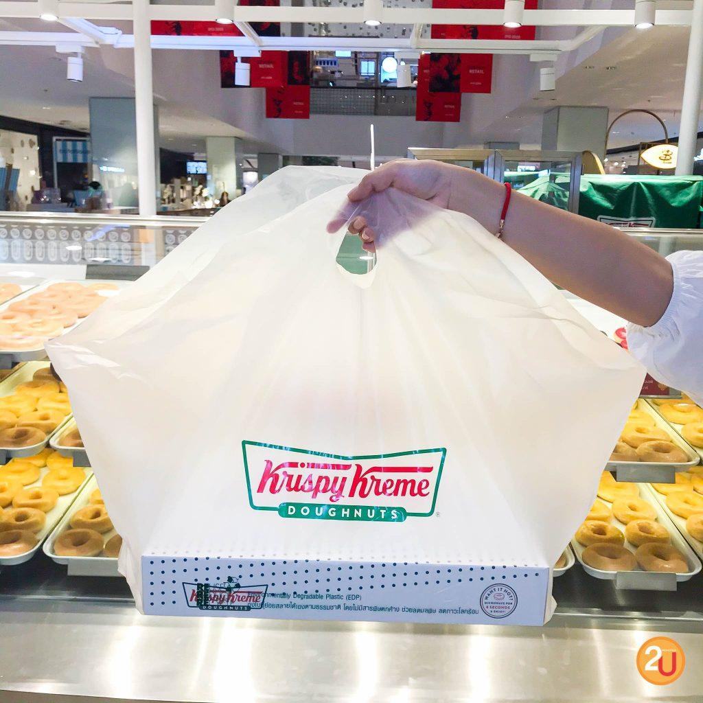 Krispy Kreme bag