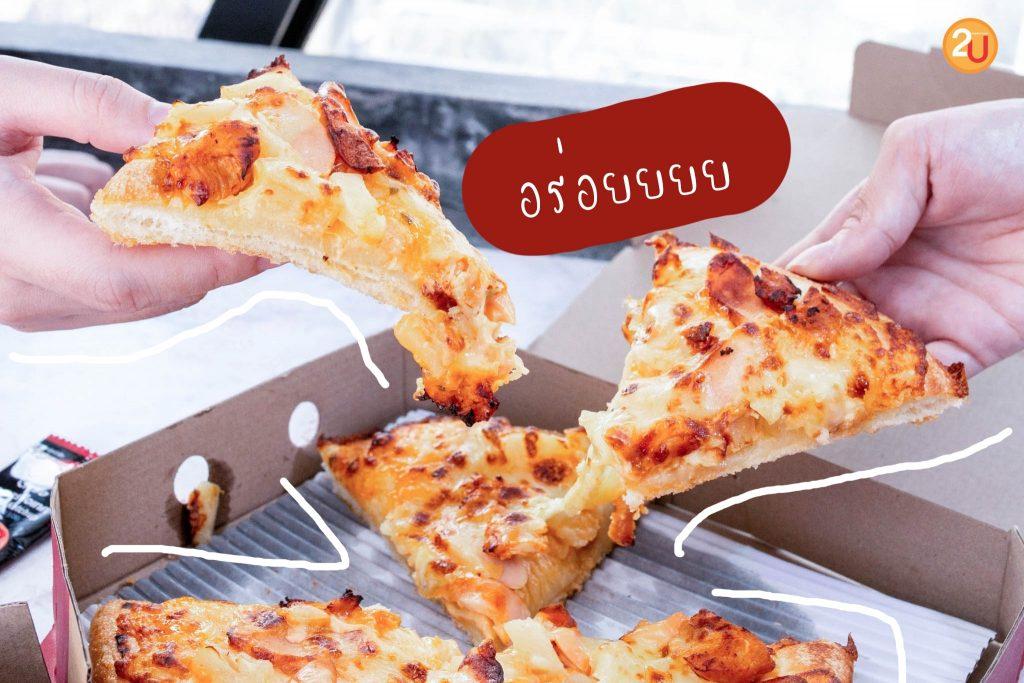 Pizza hut โปรโมชั่น 2020 ซื้อ 1 แถม 1 หรี กับ Grab