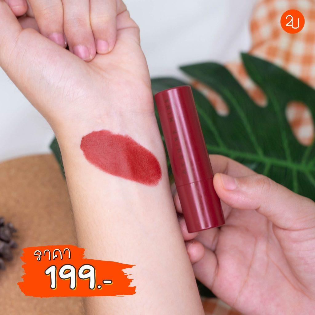 4U2 You'Re Mine Signature Matte Lipstick