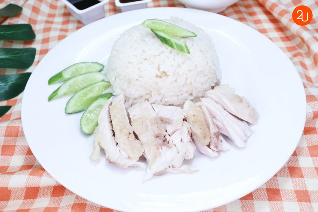 75 year old Bangkok Chicken Rice Kuang Heng Pratunam