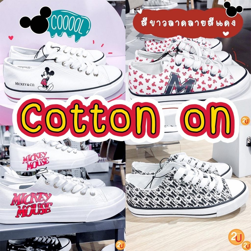 Cotton On x Mickey Mouse