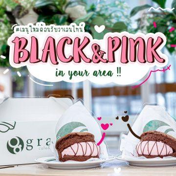 Gram Pancakes Premium To Go BLACK & PINK