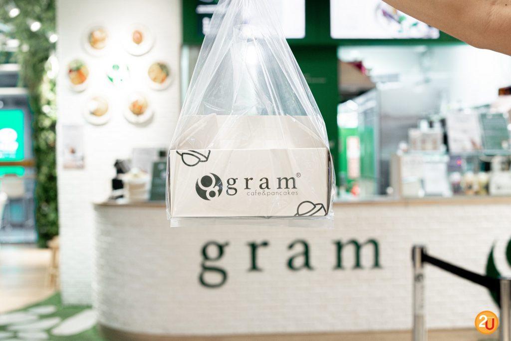 Gram Pancakes front