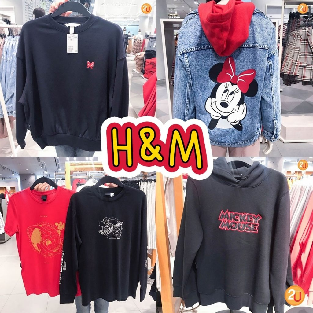 H&M x Mickey Mouse