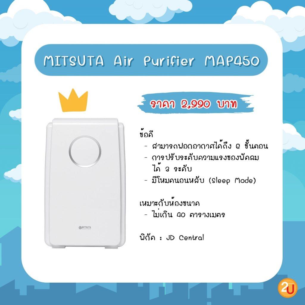 Mitsuta Air Purifier MAP450