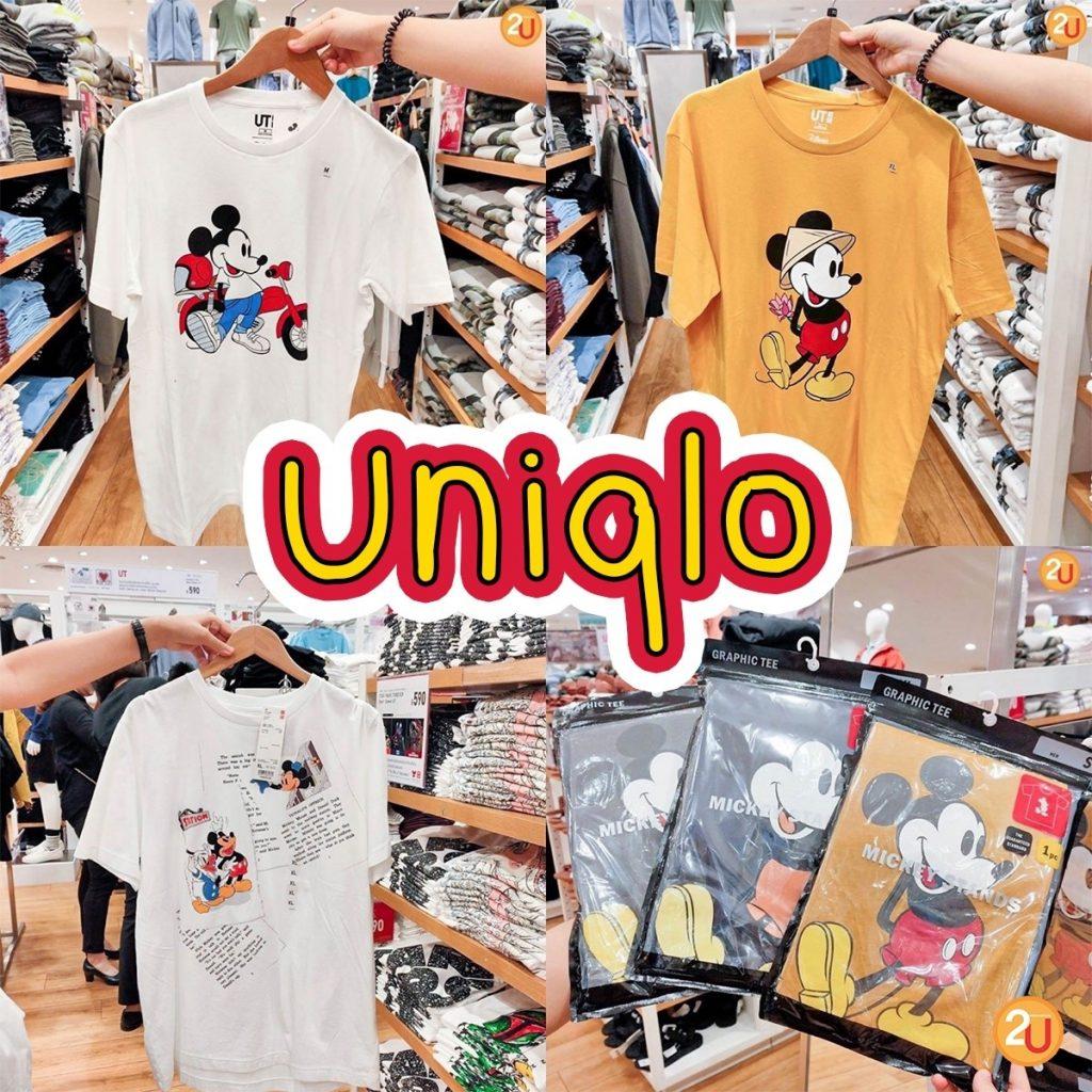 Uniqlo x Mickey Mouse