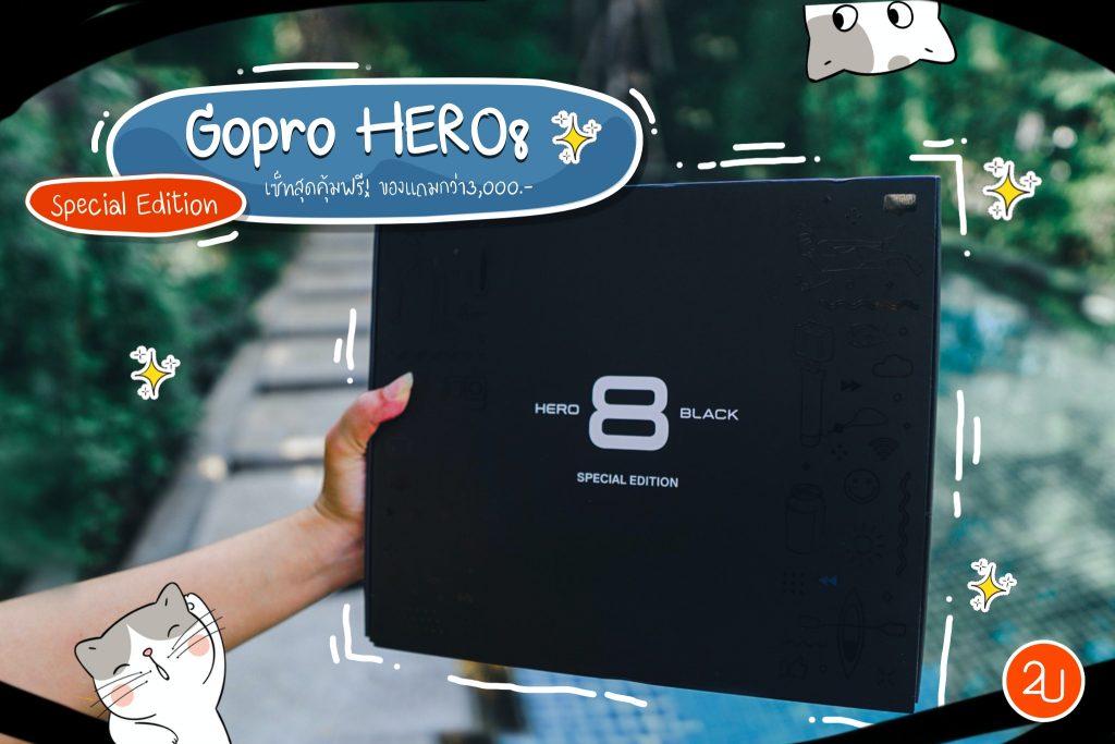 Promotion Gopro HERO8 Black Special Edition Set