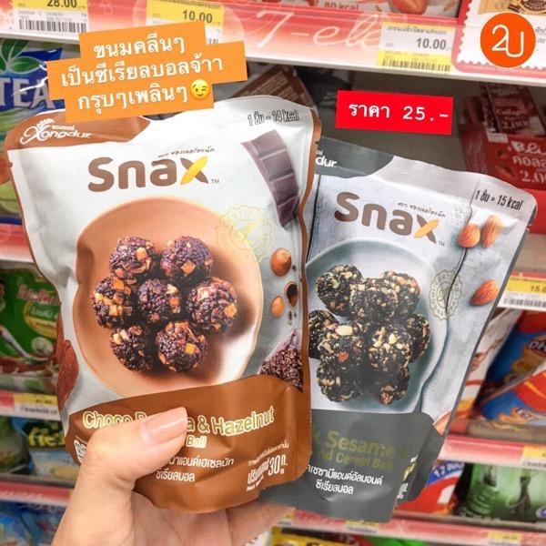 เมนูแคลต่ำ ขนม SANX