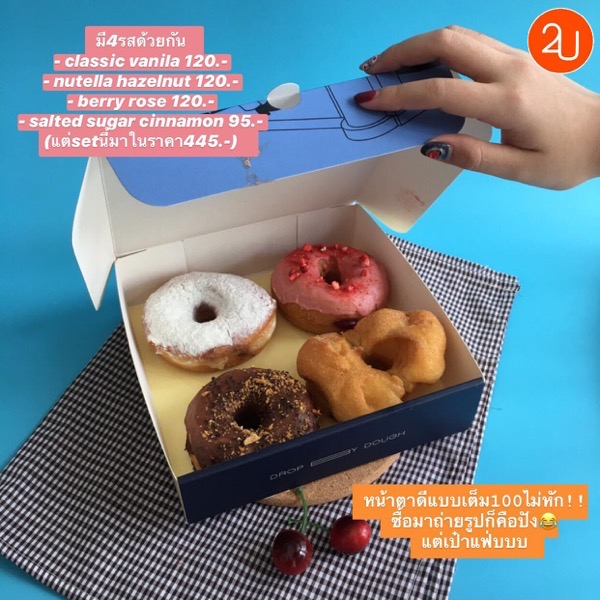 Review Drop by Dough Signature Box Best Donut cafe in Bangkok P02