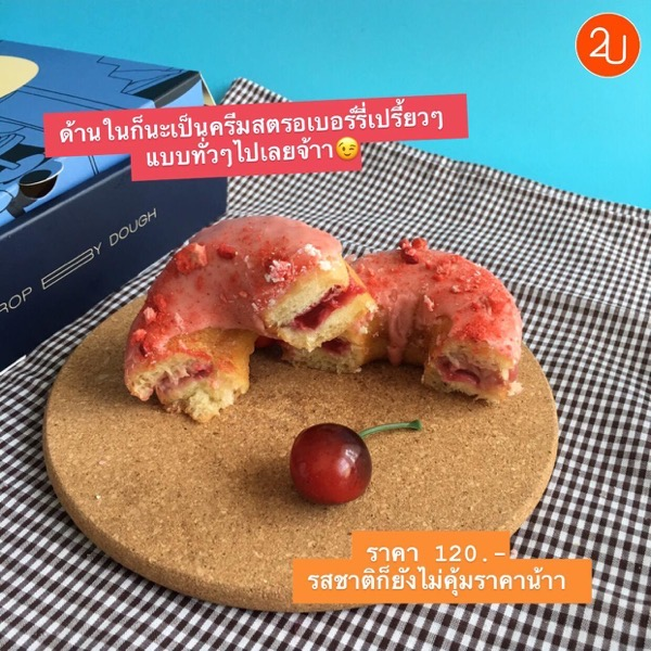 Review Drop by Dough Signature Box Best Donut cafe in Bangkok P04