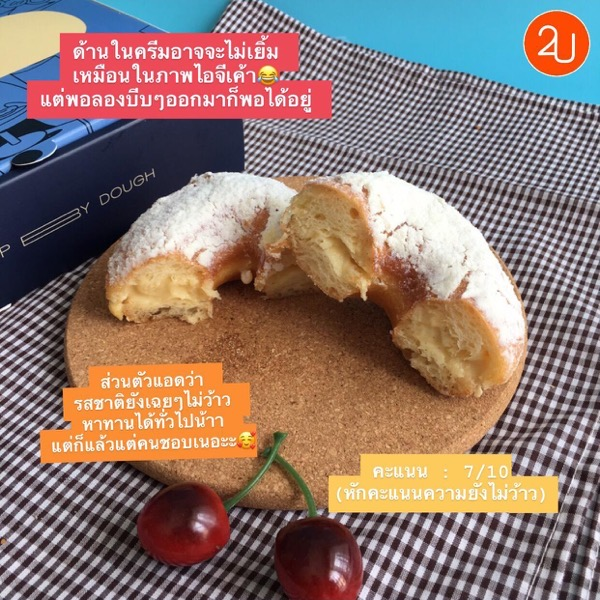 Review Drop by Dough Signature Box Best Donut cafe in Bangkok P09