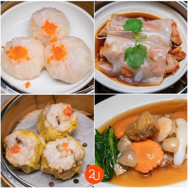 Promotion dimsum buffet only 888 at suisian restaurant the landmark hotel bangkok P03