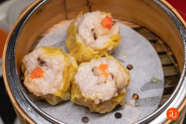 Promotion dimsum buffet only 888 at suisian restaurant the landmark hotel bangkok P050