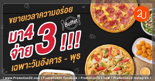 Promotion pizza hut buffet come 4 pay 3 only tuesday and wednesday 2020