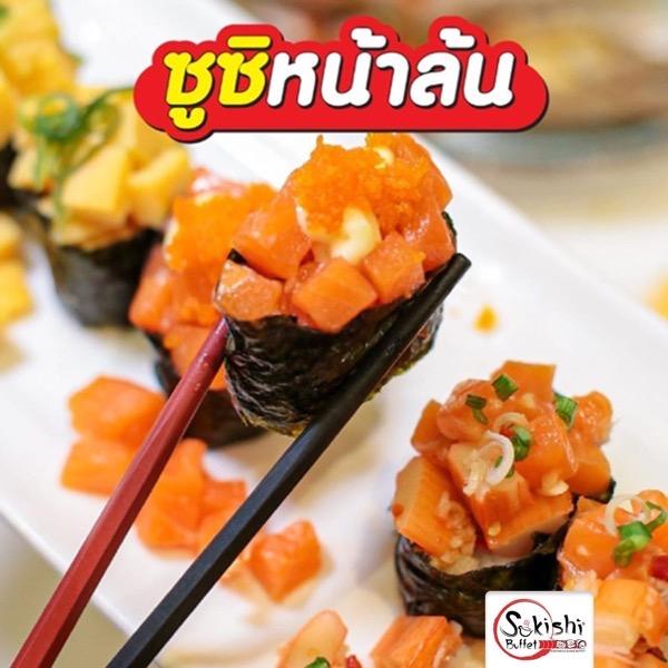 Promotion sukishi buffet korean series new menu 2020 P011