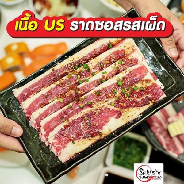 Promotion sukishi buffet korean series new menu 2020 P05