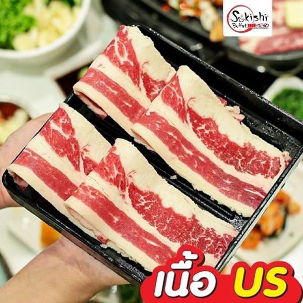 Promotion sukishi buffet korean series new menu 2020 P08