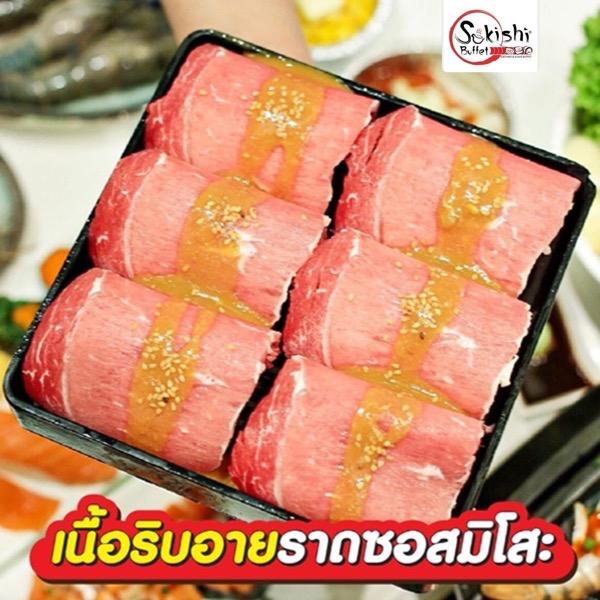 Promotion sukishi buffet korean series new menu 2020 P09