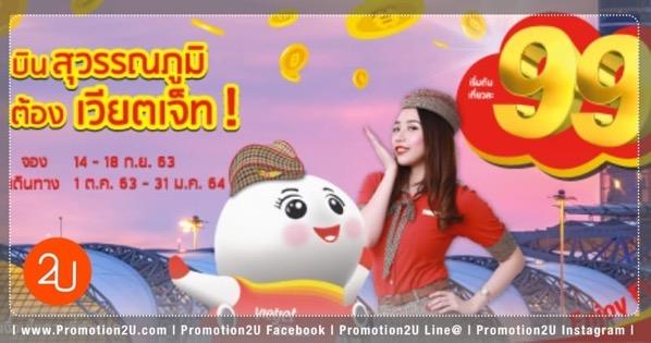Promotion vietjetair suvarnabhumi hub fly started 99 baht