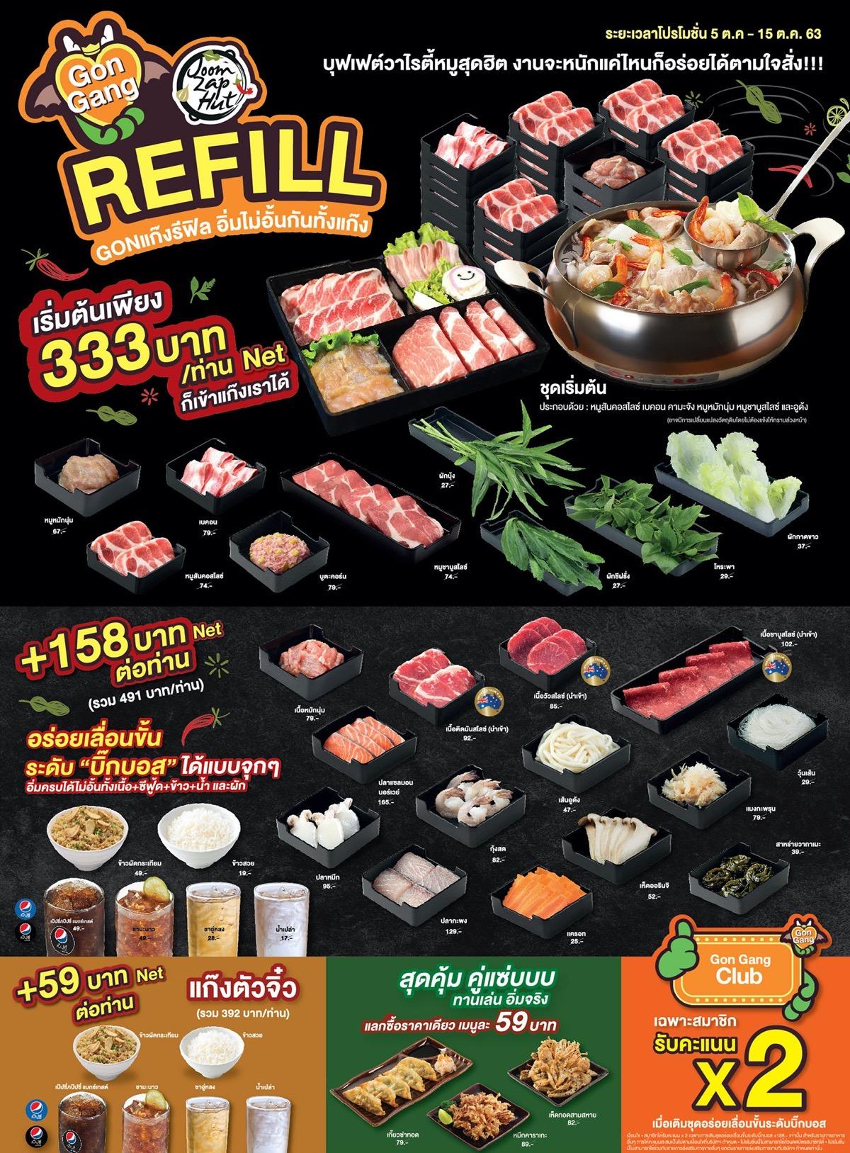 Promotion bbq plaza refill gon gang refill 2020 Joom Zaap Refill1