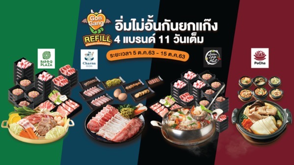 Promotion bbq plaza refill gon gang refill 2020 P01